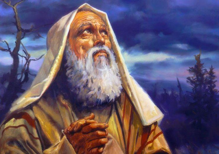 Código de Isaías